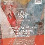 MANIFESTATION DE LA RELIGIOSITÉ EN TUNISIE