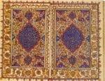 Alliance avec Abraham et Pactes du Coran M J Horchani GRIC Tunis